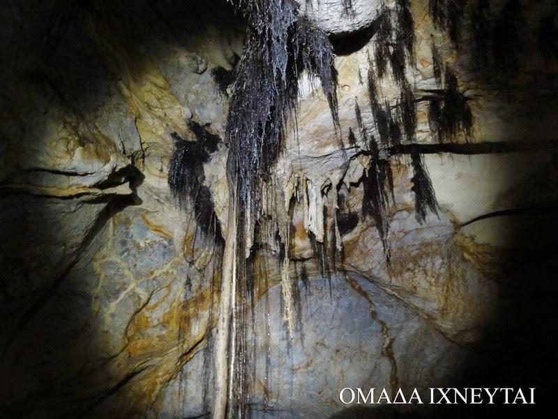Σπήλαιο Αφαίας