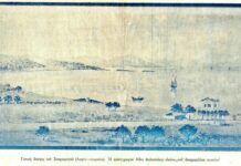 Χαϊδάρι Σήμερα Εικονογραφημένη ιστορία του Σκαραμαγκά από το 1900 ως το 2007 16