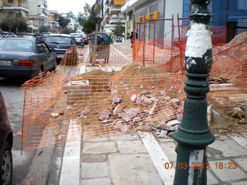Χαϊδάρι Σήμερα Σκάψτε τα πεζοδρόμια ελεύθερα! Ποιος νοιάζεται για τους πεζούς σ' αυτή την πόλη; 3