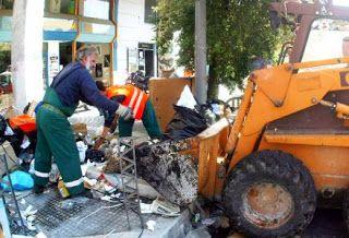 Χαϊδάρι Σήμερα Παραλίγο τραγωδία με εργάτη της Καθαριότητας 1