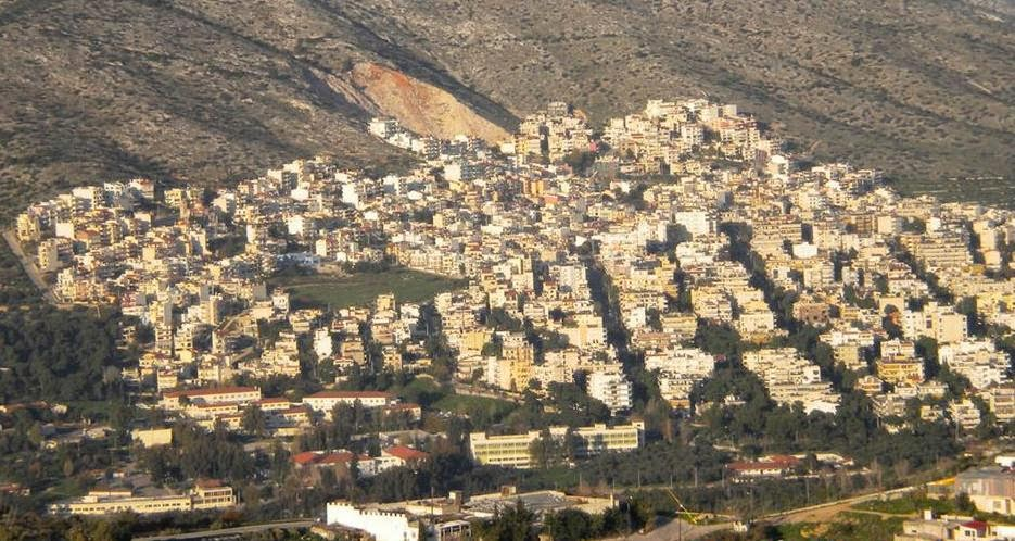 Χαϊδάρι Σήμερα Αστική ανάπτυξη και περιβάλλον, ελληνική αρχιτεκτονική και δημόσιος χώρος 2