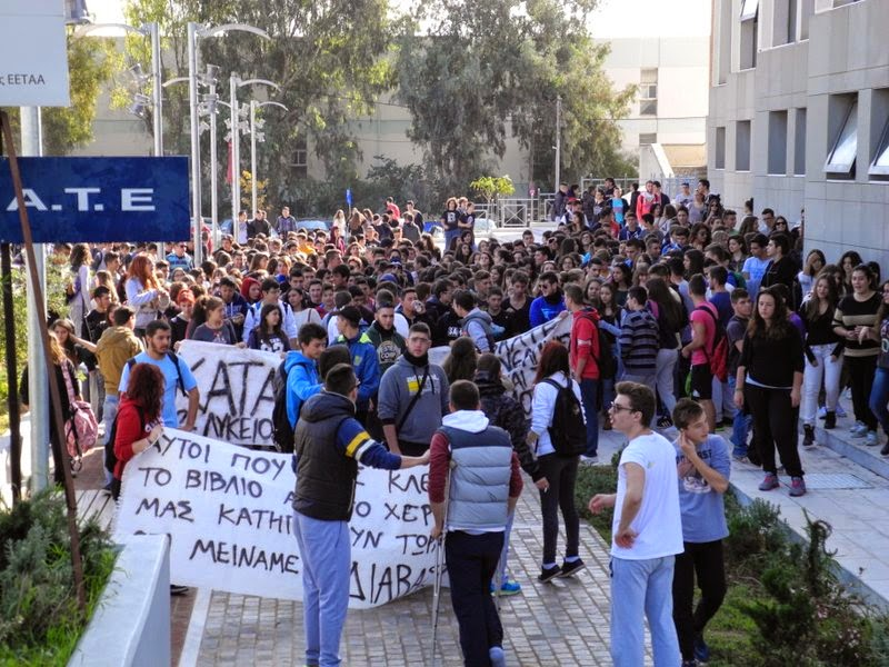 Χαϊδάρι Σήμερα Μεγάλη πορεία των μαθητών στο Χαϊδάρι 6