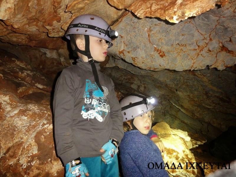 Χαϊδάρι Σήμερα Υπέροχες φωτογραφίες και video από το σπήλαιο Αφαίας Σκαραμαγκά 4