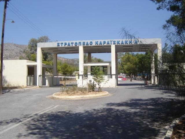 """Χαϊδάρι Σήμερα Στρατόπεδο Χαϊδαρίου: Μήπως καλύτερα στο """"χακί"""" παρά """"αξιοποιημένο""""; 4"""