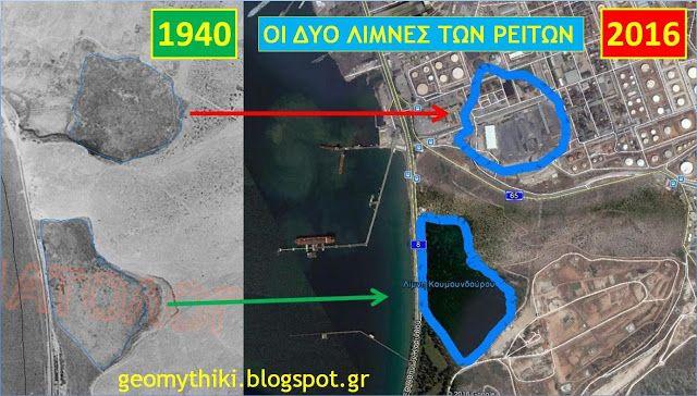 Χαϊδάρι Σήμερα Η λίμνη Κουμουνδούρου και η