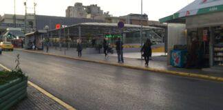 Χαϊδάρι Σήμερα Λήξη συναγερμού στο σταθμό του μετρό στο Αιγάλεω