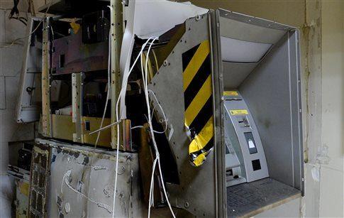 Χαϊδάρι Σήμερα Έκρηξη βόμβας στο Δρομοκαΐτειο