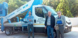 Χαϊδάρι Σήμερα Άρχισε η ανανέωση των οχημάτων Καθαριότητας του Δήμου 2
