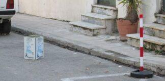 Χαϊδάρι Σήμερα Τέλος οι τενεκέδες για θέσεις πάρκινγκ! Τσουχτερά πρόστιμα με τον νέο Κ.Ο.Κ.!