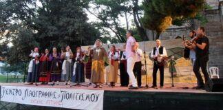 Χαϊδάρι Σήμερα Γιορτή παράδοσης από το Κέντρο Λαογραφίας και Πολιτισμού 8
