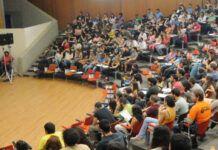 Χαϊδάρι Σήμερα Στο μηχανογραφικό του 2018 το Πανεπιστήμιο Δυτικής Αττικής! Ποιες σχολές θα περιλαμβάνει 2