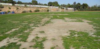 Χαϊδάρι Σήμερα Αναβάθμιση σε τρεις σημαντικούς αθλητικούς χώρους του Χαϊδαρίου 2