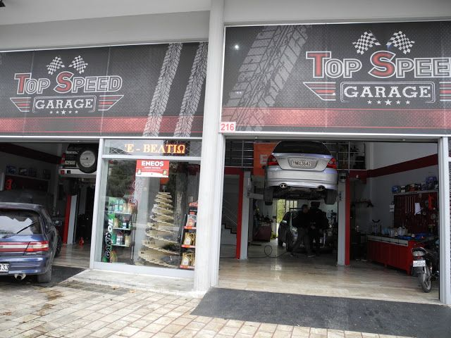 TOP SPEED GARAGE