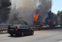 Χαϊδάρι Σήμερα Πανικός στο Δαφνί - Πυρκαγιά στην Εθνική Οδό 2