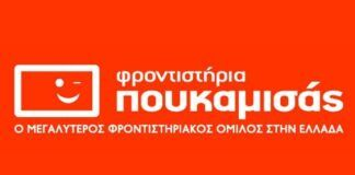 Χαϊδάρι Σήμερα Οι πρώτοι των πρώτων, του μεγαλύτερου φροντιστηριακού ομίλου στην Ελλάδα! 5