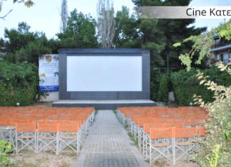 Χαϊδάρι Σήμερα «Δωρεάν Βραδιές Κινηματογράφου» στο Cine «Κατερίνα» - Ολόκληρο το πρόγραμμα
