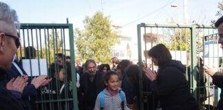 Χαϊδάρι Σήμερα Σε κανονικές τάξεις από φέτος τα προσφυγόπουλα - Κατανομή στο Χαϊδάρι 1