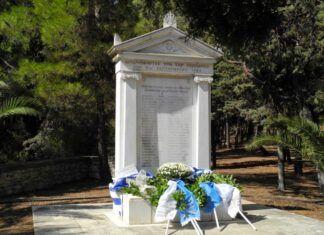 Χαϊδάρι Σήμερα Απόδοση τιμής στους αντιστασιακούς που εκτελέστηκαν από τους Γερμανούς στον Διομήδειο Κήπο 1