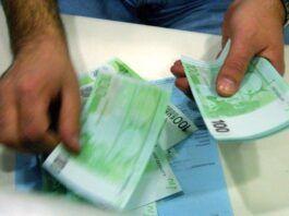 Χαϊδάρι Σήμερα Απίστευτο: Συνταξιούχος δώρισε στον Δήμο Χαϊδαρίου 1.000 ευρώ!!!