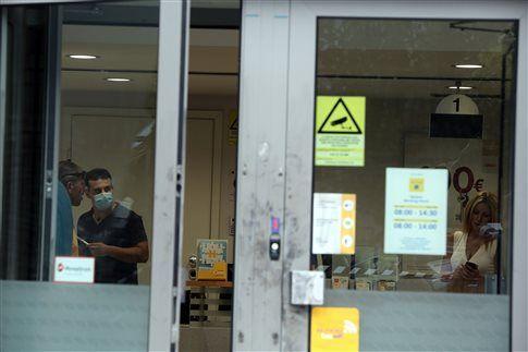 Χαϊδάρι Σήμερα Ληστεία στην Τράπεζα Πειραιώς της Καραϊσκάκη και συλλήψεις μετά από καταδίωξη 1