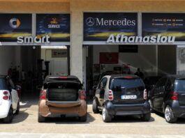 Χαϊδάρι Σήμερα Αthanasiou Service, για όσους αγαπούν αληθινά Mercedes Benz ήSmart 4