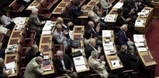 Χαϊδάρι Σήμερα Ελεύθερος Τύπος: 160 πρώην βουλευτές θα πάρουν αναδρομικά πάνω από 15 εκατ. ευρώ!
