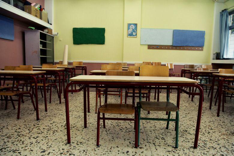 Χαϊδάρι Σήμερα Κλειστά την Παρασκευή 17/11 όλα τα σχολεία