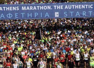 Χαϊδάρι Σήμερα Αυτή την Κυριακή ο Αυθεντικός Μαραθώνιος της Αθήνας