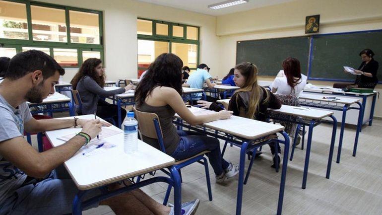 Χαϊδάρι Σήμερα Σαρωτικές αλλαγές από φέτος στη Γ' Λυκείου – Πώς θα εξεταστούν οι μαθητές