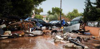 Χαϊδάρι Σήμερα Δήμος Χαϊδαρίου: Αλληλεγγύη στους πλημμυροπαθείς