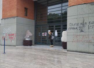 """Χαϊδάρι Σήμερα """"Είναι, κ. Σελέκο, το Δημαρχείο μας το πιο καθαρό στη Δυτική Αττική;"""" 3"""