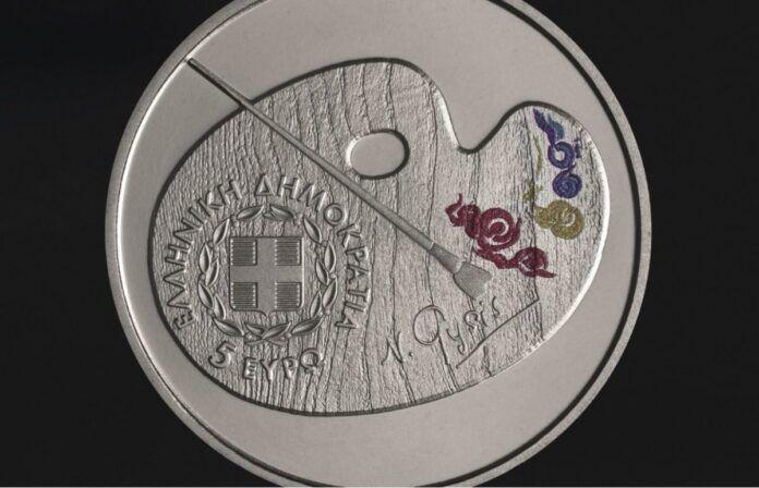 Ο Νικόλαος Γύζης στο πρώτο ελληνικό νόμισμα των 5 ευρώ με χρώμα 2