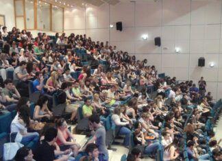 Χαϊδάρι Σήμερα Ορίστηκε το χρονοδιάγραμμα για το νέο Πανεπιστήμιο Δυτικής Αττικής