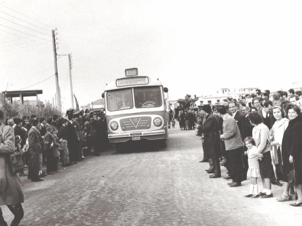 Χαϊδάρι Σήμερα Aντώνιος Δαρζέντας: ήταν υπέροχα λοιπόν τη δεκαετία του 60. Και τη νοσταλγούμε.