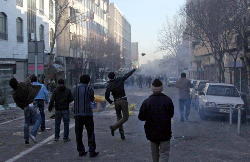 Χαϊδάρι Σήμερα Οι διαδηλώσεις στο Ιράν πλησιάζοντας την 40ή επέτειο της Ισλαμικής Επανάστασης 1