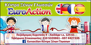 euroaction_300x150.jpg