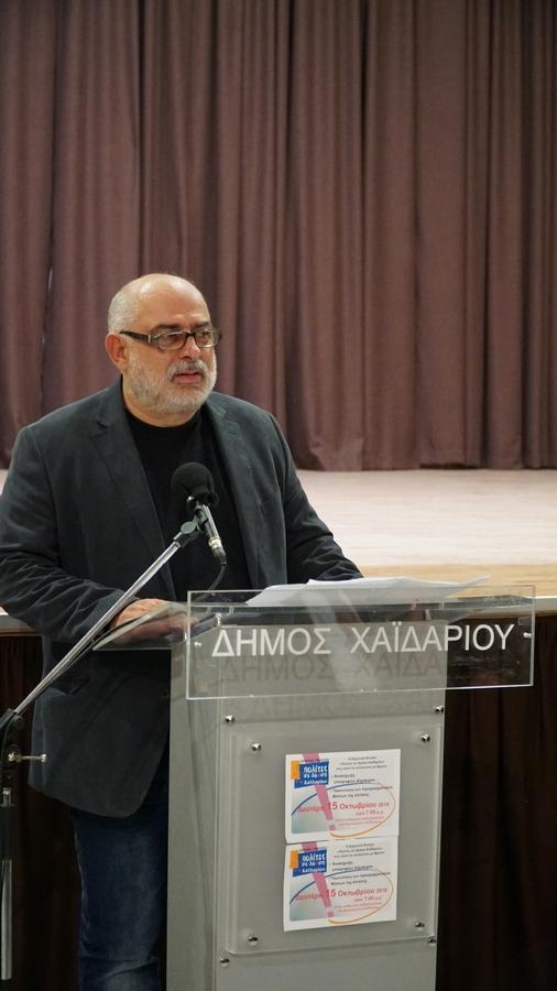 Θοδωρής Σπηλιόπουλος