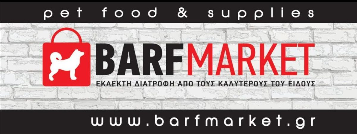 https://www.facebook.com/barfmarket.gr