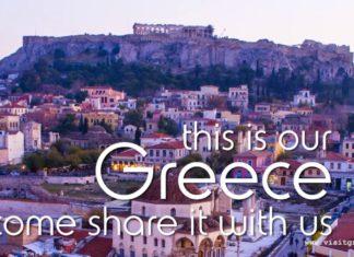 greece 365