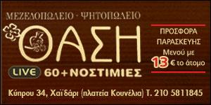 oasi_banner.jpg