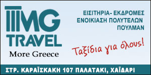 mg-travel-2.jpg
